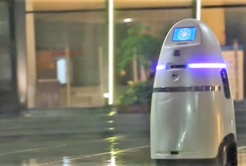 La Chine présente AnBot, robot gardien de la paix