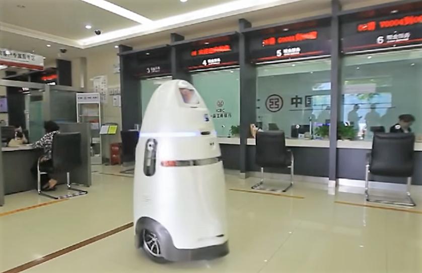 AnBot prendra t'il place un jour dans nos gares ?