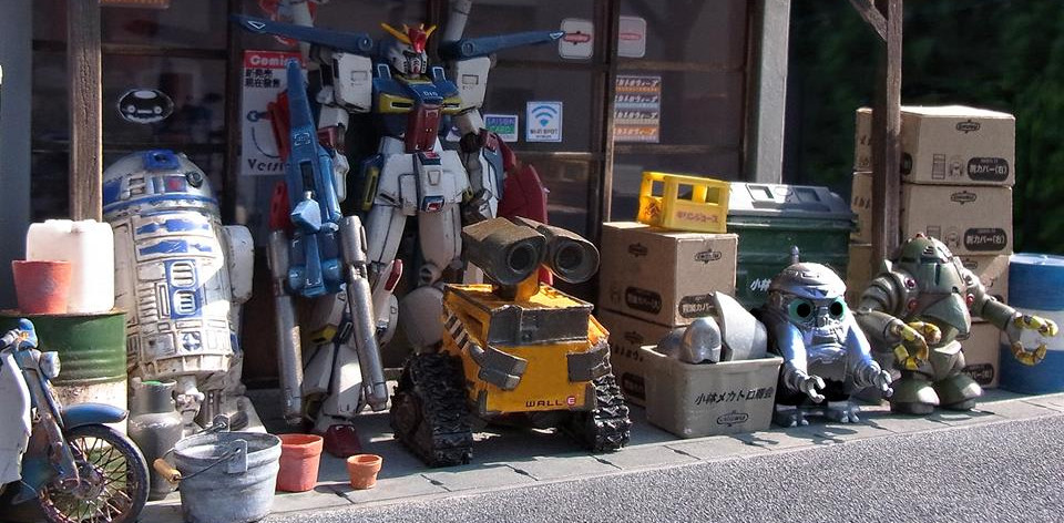 Used Robots Shop
