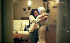 Pepper - Planete Robots